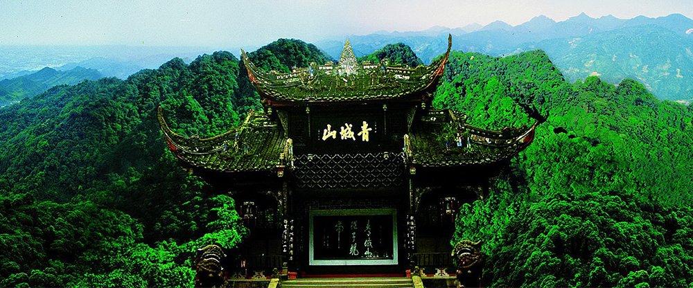 网络营销与我的家乡——都江堰青城山