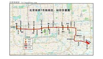 北京工业大学地铁怎么走