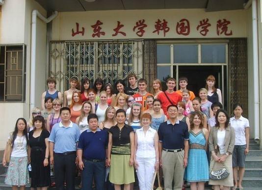 是由原山东大学威海分校外语系韩国语专业,山东大学威海分校国际教育