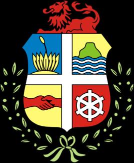 该国徽的设计者是由荷兰阿姆斯特丹的图片