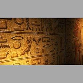 专家们实际探讨古埃及文化的时间范围图片