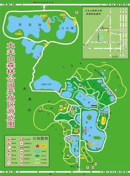 青岛天井山国家森林公园