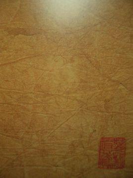 以树皮为原料,在成纸上浸染黄蘖汁液