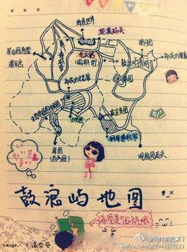 [2016-3-7]   词条标签:厦门手绘地图手绘地图武汉大学手绘地图福州