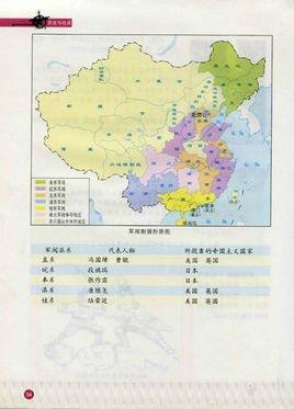 请问东北三省,一共有多少个地级市 多少个县城 谢谢您