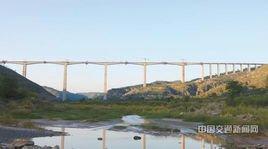 大桥72 pmp4