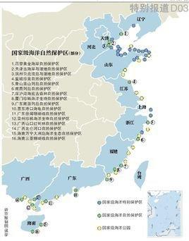 广东徐闻珊瑚礁自然保护区 12.