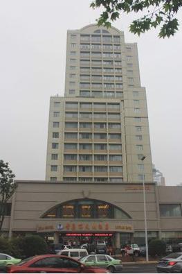 青岛丽天大酒店招聘 图片合集