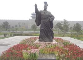 拓跋宏 - 北魏第六位皇帝  免费编辑   修改义项名