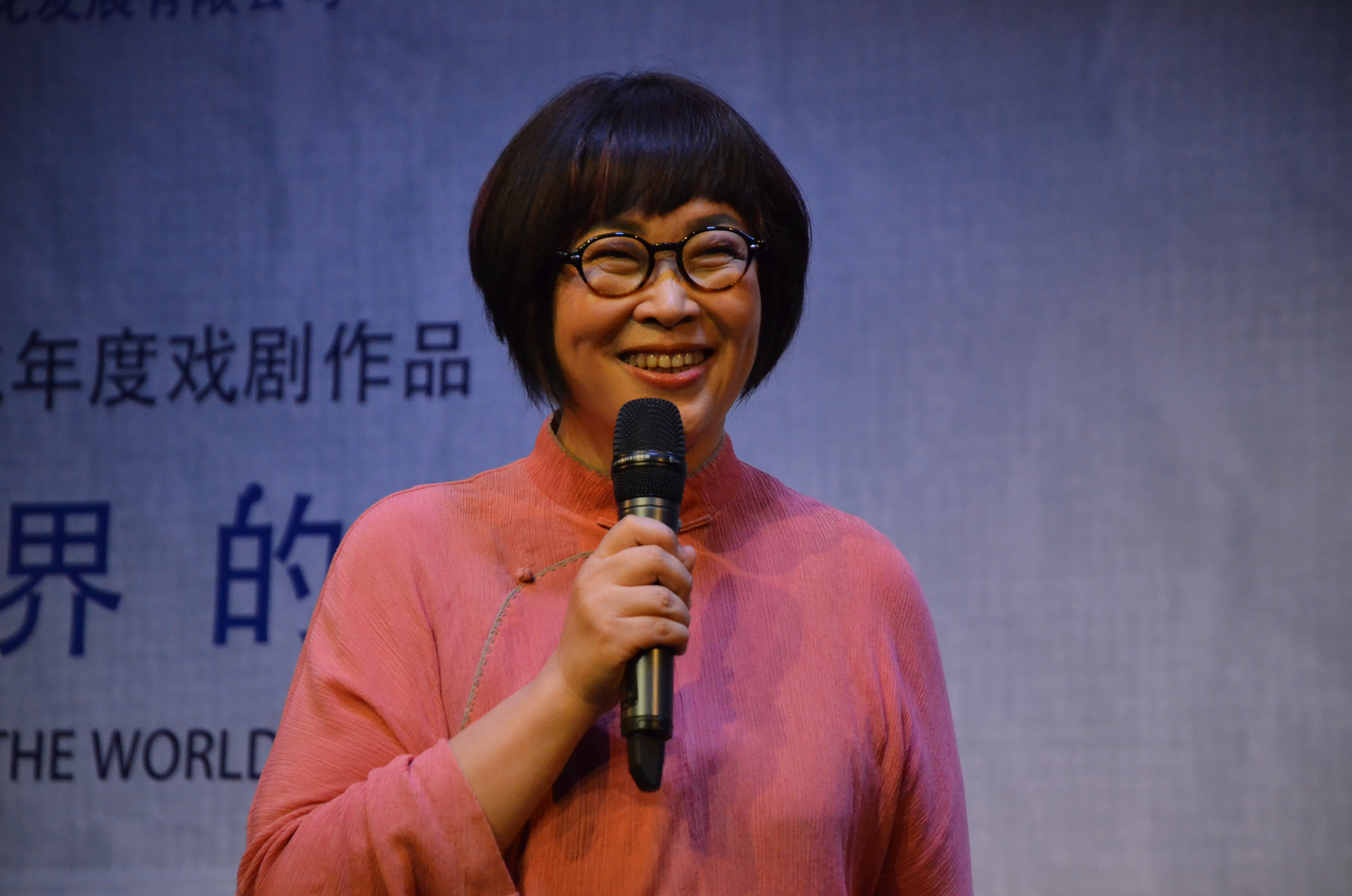 """《乡村》将登陆中国剧院""""人性""""的光辉再次绽放"""