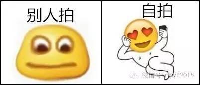 """原来""""不停翻滚""""的彭于晏的正确打开方式是这样的……哈哈哈~"""