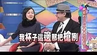 张大大不仅勾搭了半个娱乐圈的男神女神,还说自己长得像彭于晏?