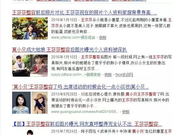 曾经那么红今沦为十八线,网友:长残了超丑。最后一位表示不服!