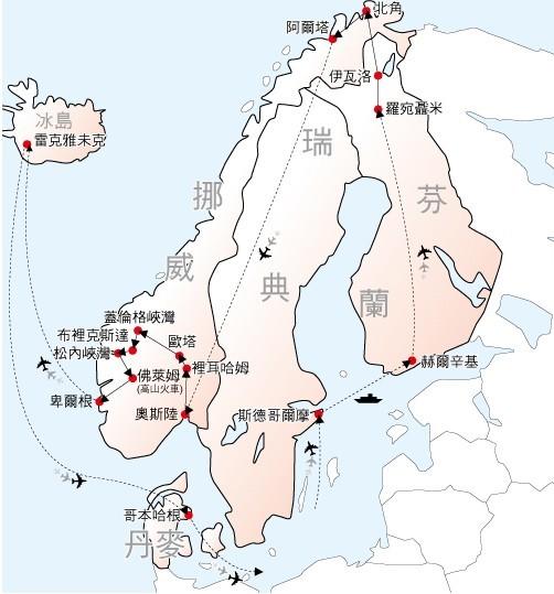 北欧地图简笔画