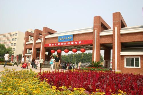 青岛理工大学有几个校区