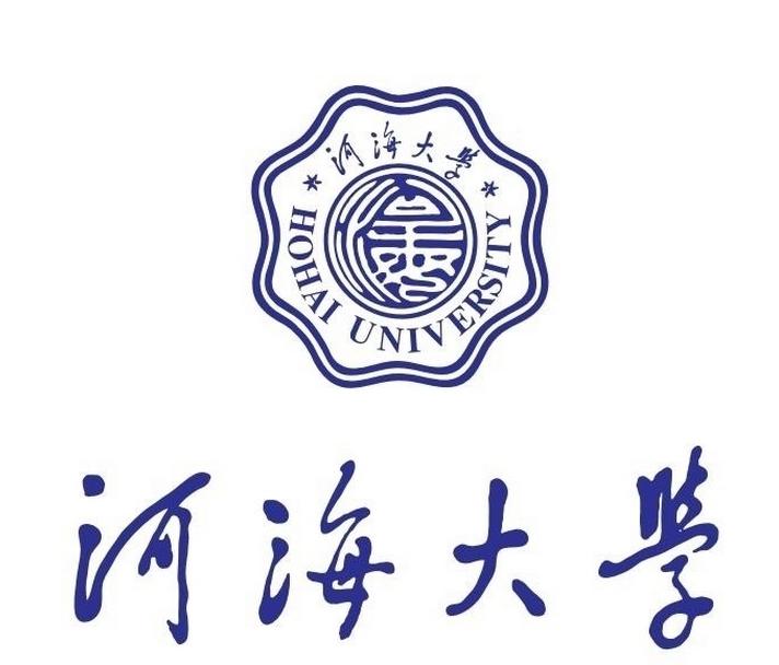 13  河海大学法学院   4  河海大学土木与交通学院       14  河海