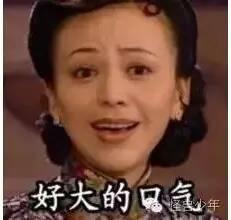 """田朴珺一句""""不靠男人""""笑死人,演艺圈自带""""凶器""""却偏在拼演技的杨幂、张雨绮告诉你怎么实力上位"""