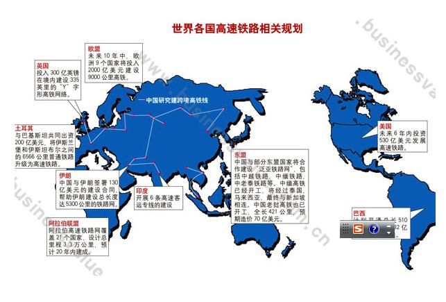 泰顺县高铁路线设计图