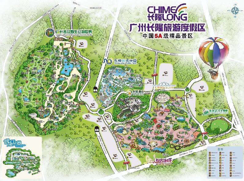 广州长隆集团是一家集旅游景点,酒店餐饮,娱乐休闲于一体的大型