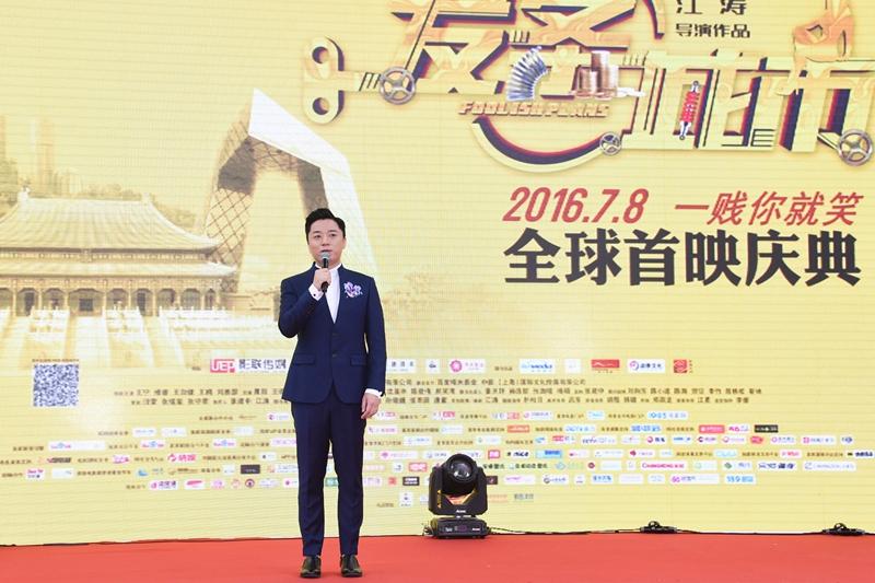 《发条城市》首映终极海报预告齐发王鸥刘雅瑟曝贵圈潜规则