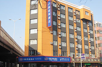 常州火车站附近宾馆_哈尔滨汉庭快捷酒店火车站店_360百科