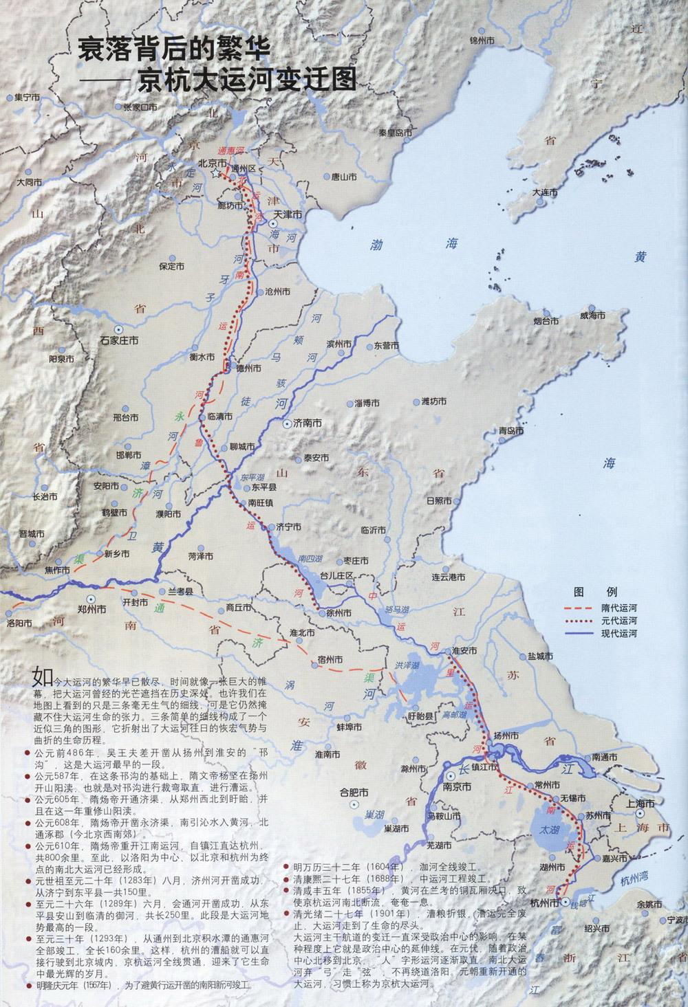 地图 1000_1465 竖版 竖屏