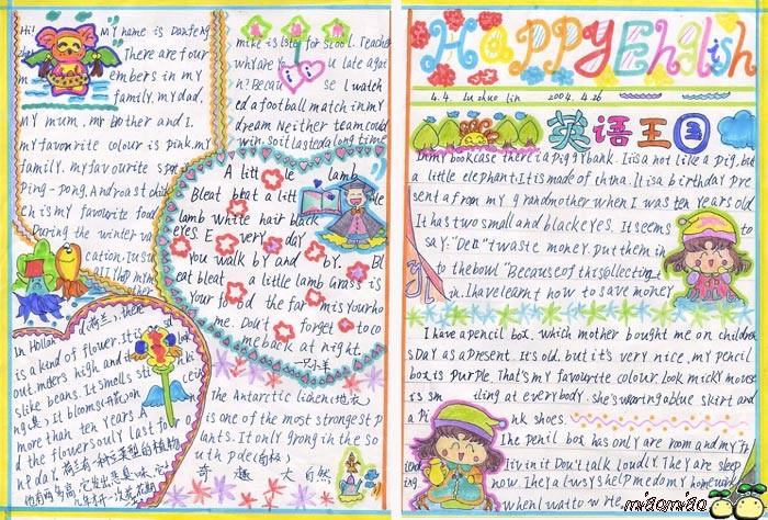 手抄报标题字体设计内容手抄报标题字体设计版面图片