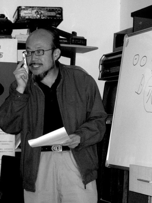 王东岳先生 符号与后现代哲学 讲座