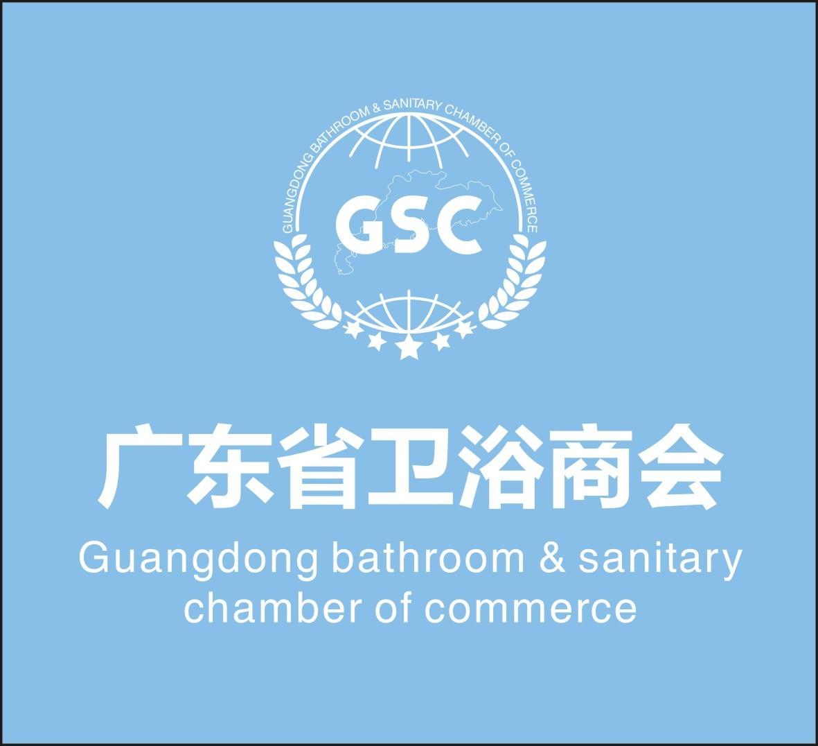 广东省卫浴商会logo