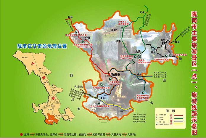 甘南旅游景区地图
