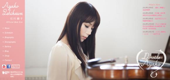 希望小提琴谱石川绫子