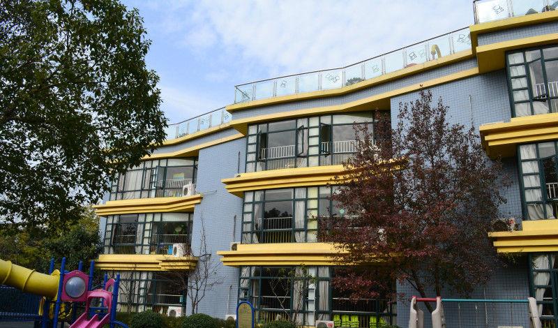 杭州市西湖区文苑幼儿园