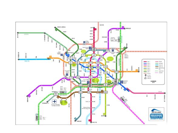 成都地铁11号线