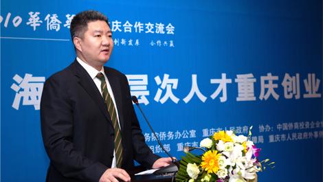 重庆市委办公厅副主任