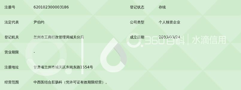 韩国美中大肠肛门病百科_360情趣兰州文胸三点式医院图片