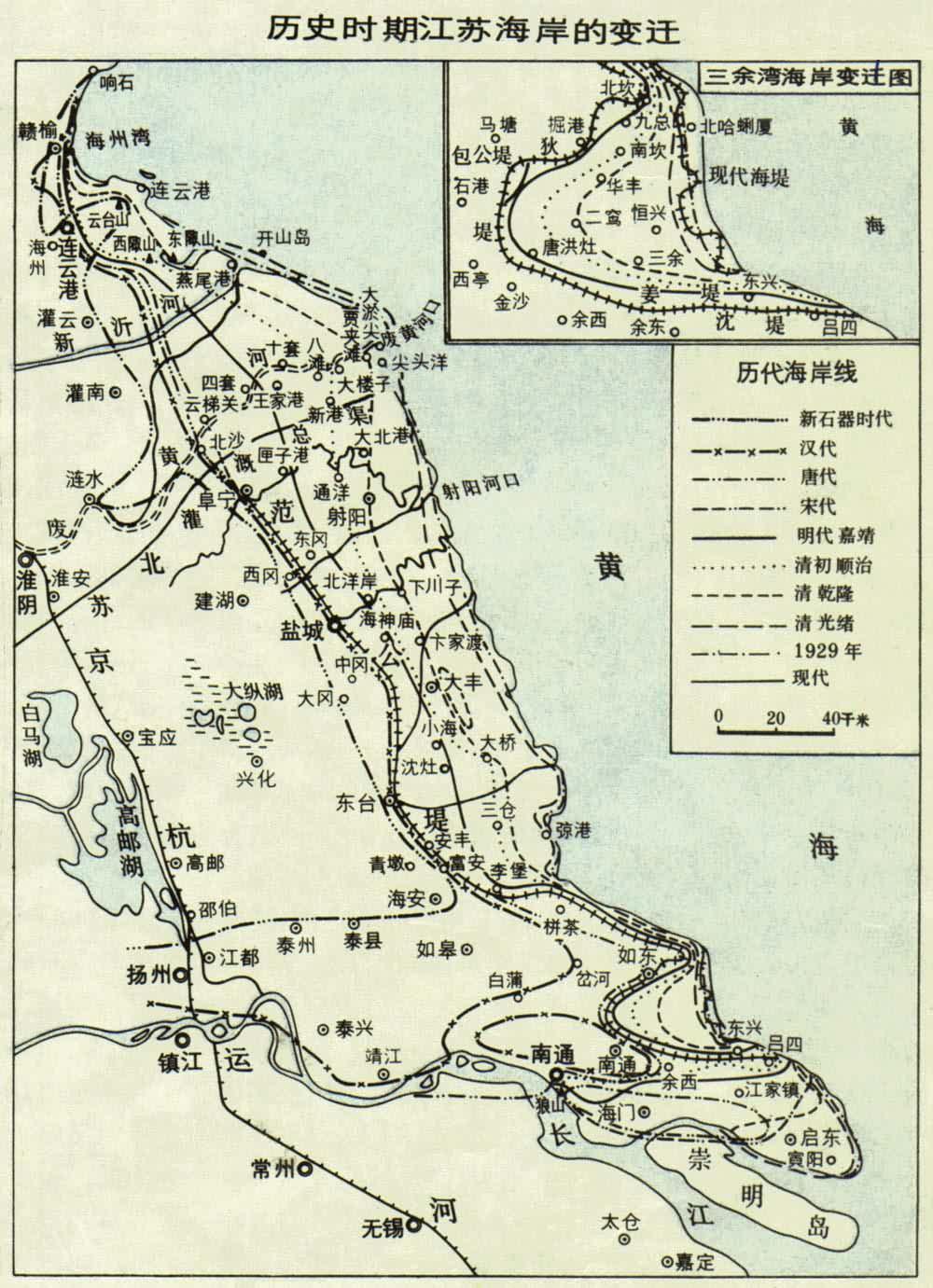 即今地图上之淤黄河