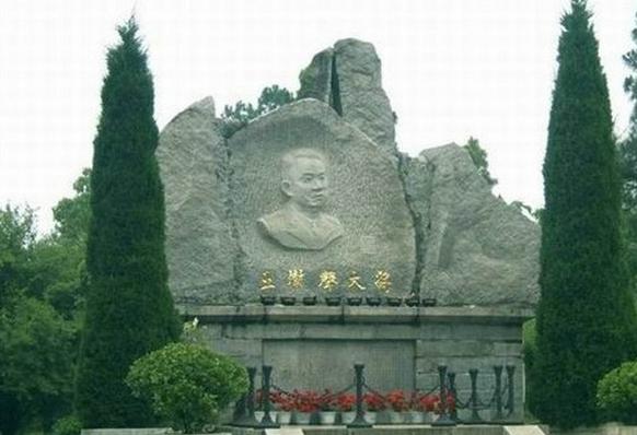 山东淄博市墓地风景画