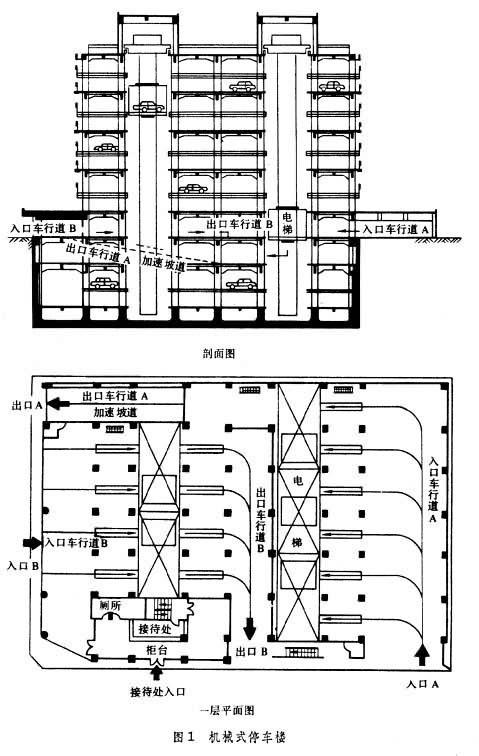 电路 电路图 电子 工程图 平面图 原理图 479_756 竖版 竖屏