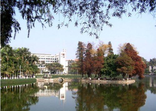 华南理工大学研究生院