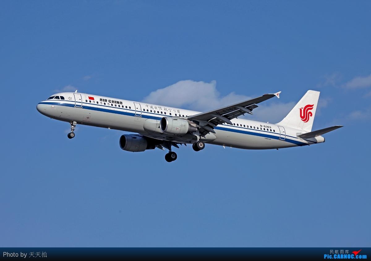 武汉到厦门飞机多久
