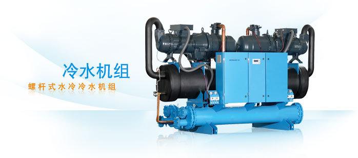申菱空调:螺杆式水冷冷水机组图片